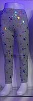 """Лосины на девочку со стразами (10-16 лет) """"Indus-1"""" купить оптом со склада LM-823"""