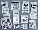 Виготовлення етикеток та бірок з нейлону від 1 до 10 см, фото 5