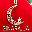 Золотой мусульманский кулон подвеска Полумесяц со звездой, фото 4