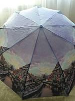 """Зонт женский с рисунком """"LANTANA"""" UMBRELLA с чехлом м 752"""