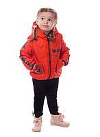 Куртка для девочек Сердечко