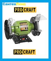 Точильный станок (точило)  Procraft PAE 1050 (150 круг)