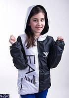 """Куртка детская (128-152) """"Gogood"""" - купить оптом со склада 2P/NS-3110"""
