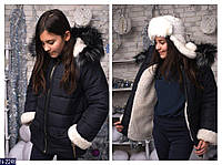 """Куртка детская (128-146) """"Gogood"""" - купить оптом со склада 2P/NS-3110"""