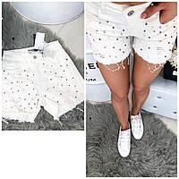 Женские шорты MOM белые с жемчугом 34
