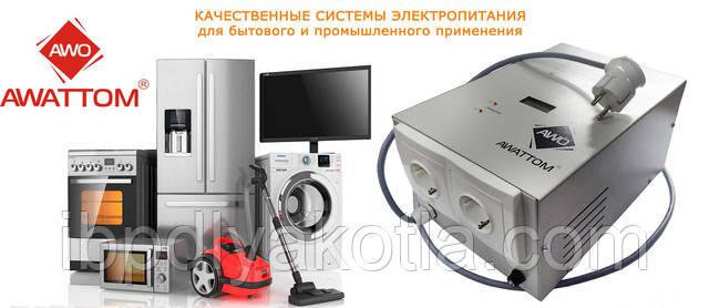 Прочан Awattom СНОПТ-1.0кВт