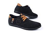 Мужские замшевые кроссовки мокасины Philipp Plein черные 40, 41, 42, 43, 44, 45