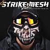 "Захисна маска - ""Strike Mesh"""