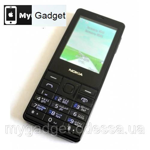 Мобильный телефон Nokia Asha 515 (2 Sim. Экран 2,5)