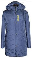 Женская демисезонная куртка от производителя. Размеры 54- 70. Длина 85 см. Длина рукава 66 см. Женская куртка