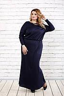 8d37f266e8b 580 грн. Теплое платье большого размера Николь. Синее длинное платье  больших размеров 0720