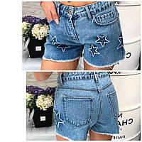 Женские джинсовые шорты MOM звезды