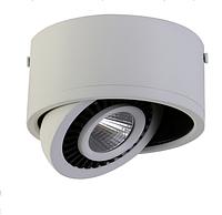 Світильник циліндр накладної Laguna 5W LED білий