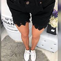 Женские черные шорты MOM с кружевом 36