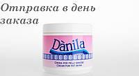 Лечебный крем для жирной кожи лица Dànila Punti di Vista 500 мл, фото 1