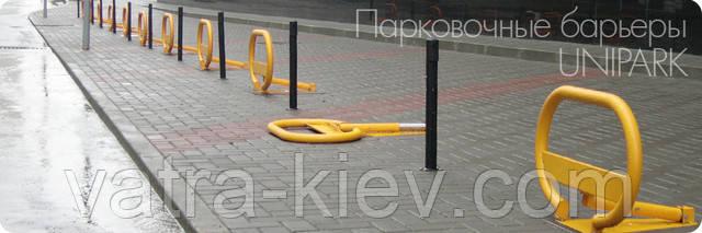 Блокираторы парковки авто CAME UNIPark