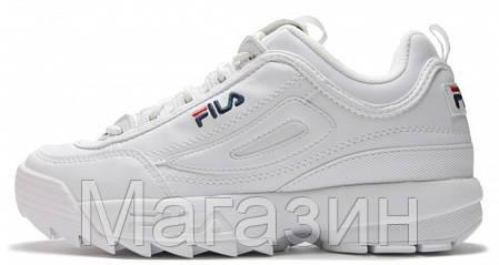 20a212eb1b88 Женские кроссовки Fila Disruptor II White Фила Дисраптор 2 белые
