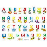 Дерев'яні іграшки Алфавіт MD 0001 колір трафарету білий