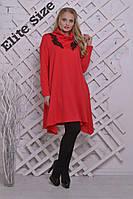 """Женское платье """"Леди кружево"""" с ассиметричным низом, в расцветках, р-р 46-58"""