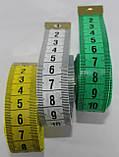 Сантиметровая лента двусторонняя, 150см, фото 3