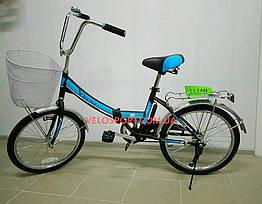 Складной велосипед Titan Десна 20 дюймов