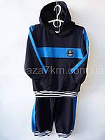 Спортивные костюмы детские оптом (92-116 см) в Одессе 7 км