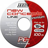 плетёнка Jaxon New Concept Line Dark Gray 100m 0.35
