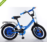 Велосипед двухколёсный  20 дюймов Profi Original boy Y2044***