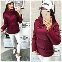 2165ff270985 Модные женские демисезонные куртки в Украине. Сравнить цены, купить ...