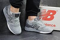 Замшевые мужские кроссовки 4386 серый