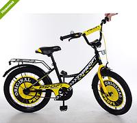 Велосипед двухколёсный  20 дюймов Profi Original boy Y2043 желтый ***