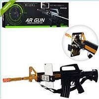 Игрушечный автомат дополнительной реальности AR GAME GUN AR-2385 джойстик