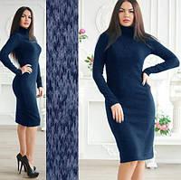 437b9f71f02 Платье-гольф из ангоры длинный рукав миди темно-синий