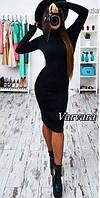 Платье-гольф из ангоры длинный рукав миди черное