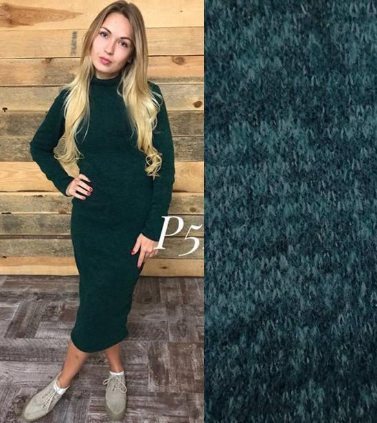 c32fb87bb331 Платье-гольф из ангоры длинный рукав миди темно-зеленое, цена 245 ...