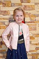 Пиджак для девочки из эко-кожи розового цвета. Размеры с 128 до 146