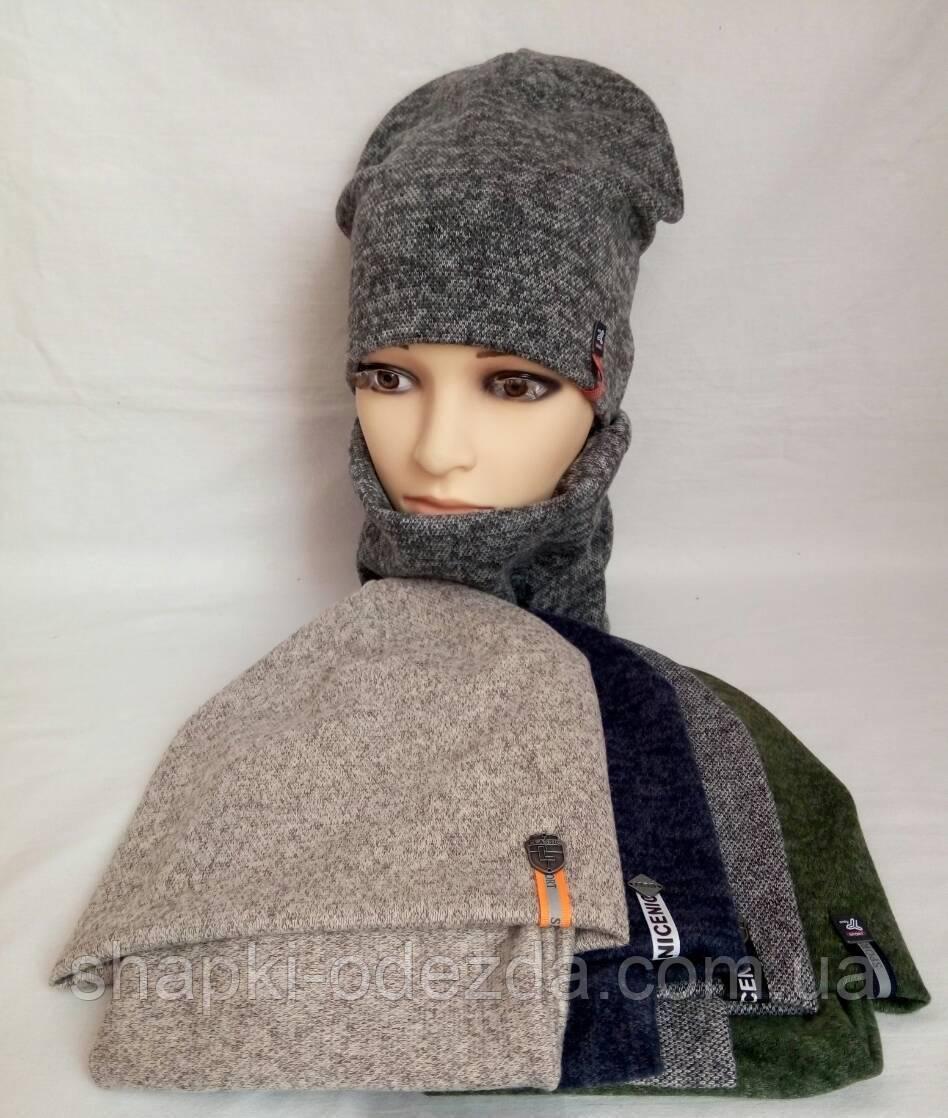 Детская  шапка с хамутом двойная ангора р 52-56 оптом