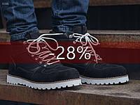 Зимнее ботинки Staff - NORTH black Art. D206 (чёрный)