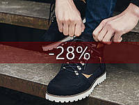 Зимнее ботинки Staff - North navy Art. D203