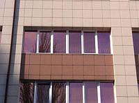 Пленка зеркальная розовая Sungear pink 15