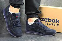 Мужские замшевые кроссовки 4379 синий
