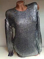 Женский свитер с серебристым напылением р.44-50.Турция