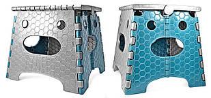 Раскладной табурет Stark 530023001, 26 см