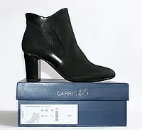 Женские ботинки Caprice оригинал Германия натуральная кожа 40