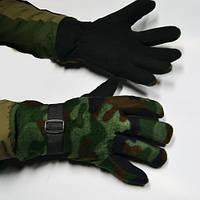 Перчатки флисовые Украина
