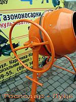 Бетономешалка AgriMotor — 130л, фото 1