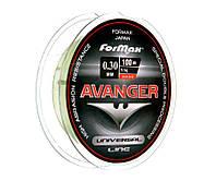 Леска ForMax Avanger Olive 100м 0.30мм