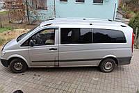 Рейлинги на крышу с пластиковыми креплениями Mercedes-Benz Vito / Viano W639 EXTRA LONG 2004-2014 ДЛИННАЯ БАЗА под хром (полированный алюминий)