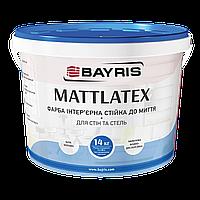 "Краска интерьерная для стен и потолка ""Mattlatex"" Байрис 7 кг"