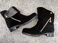 Ботинки женские зима, натуральная замша по бокам две змейки рабочие овчина